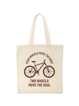 Ekotorba bawełniana w kolorze ecru z brązową sylwetką roweru i brązowym napisem Four Wheels Move The Body, Two Wheels Move The Soul.